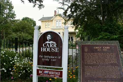 Carr house - Birthplace of Emily Carr (Canadian painter and writer)